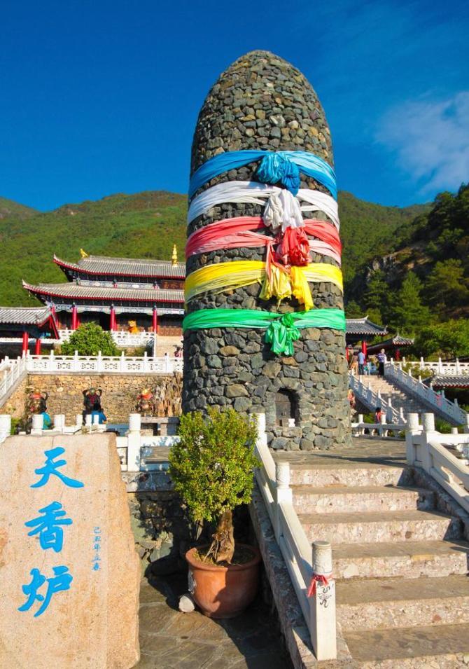 china-yunnan-lijiang-jade-dragon-snow-mountain-ceremonial-furnace