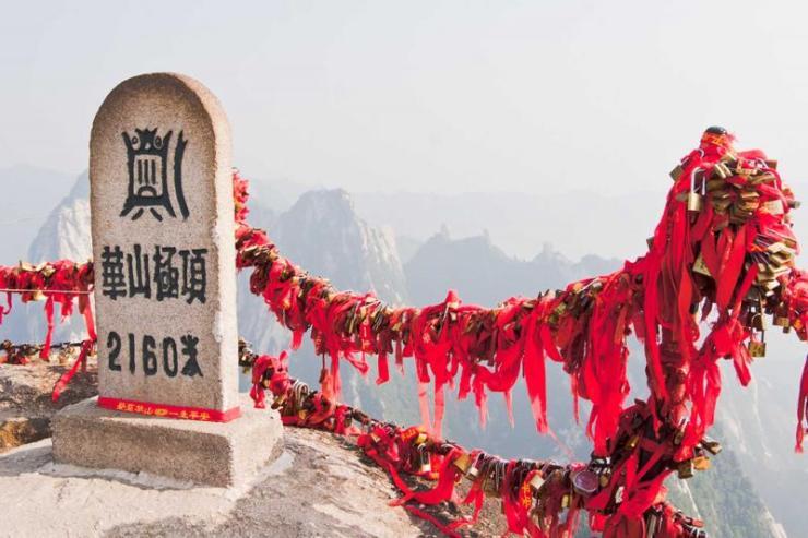 china_xian_tour_the_highest_peak_of_mountain_hua