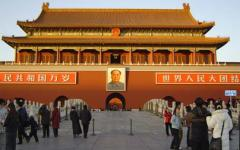 Tiananmen_2_0