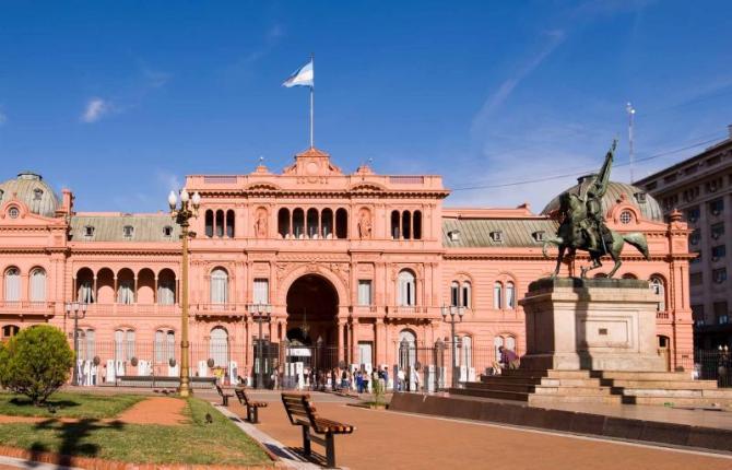 argentina-buenos-aires-casa-rosada-presidential_palace