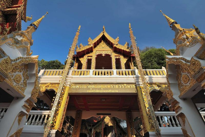 thailand_wat_prathat_doi_suthep_also_known_as_the_double_dragon_temple_in_chiang_mai